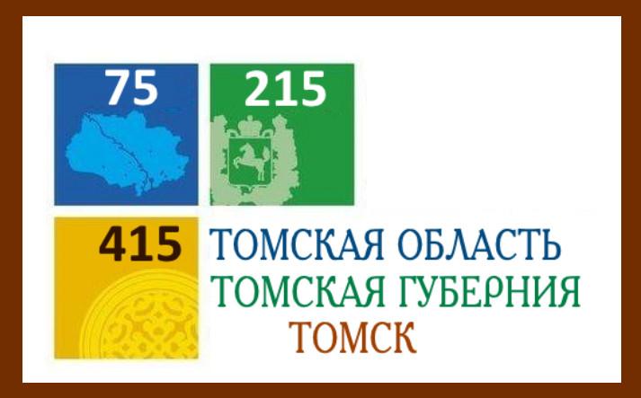 банк русский стандарт иваново кредит